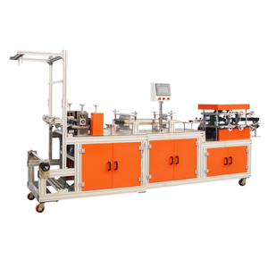 Ultrasonic Nonwoven Disposable Surgical Bouffant Cap Hat Making Machine,Non Woven Bouffant Making Machine